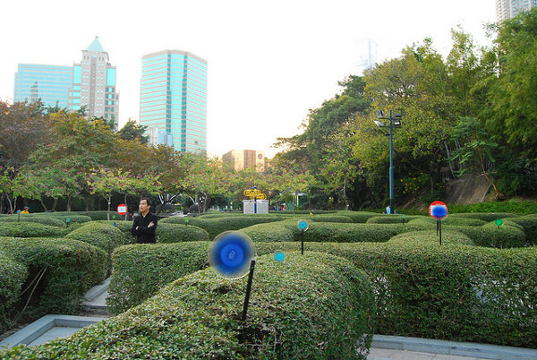 Laberinto de setos en el Kowloon Park
