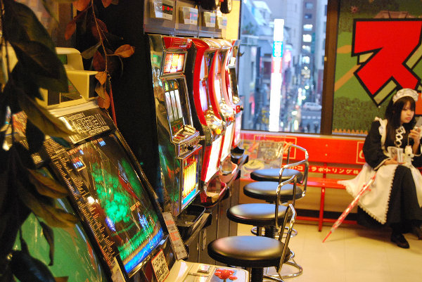 Recreativas antiguas en Akihabara
